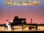 女性演奏家によるミニコンサート