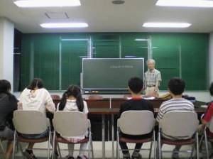 ステップアップ学習塾事業