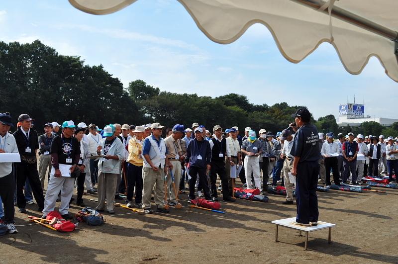 第3回グラウンド・ゴルフ大会開催開会式