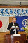 長谷川理事長の挨拶