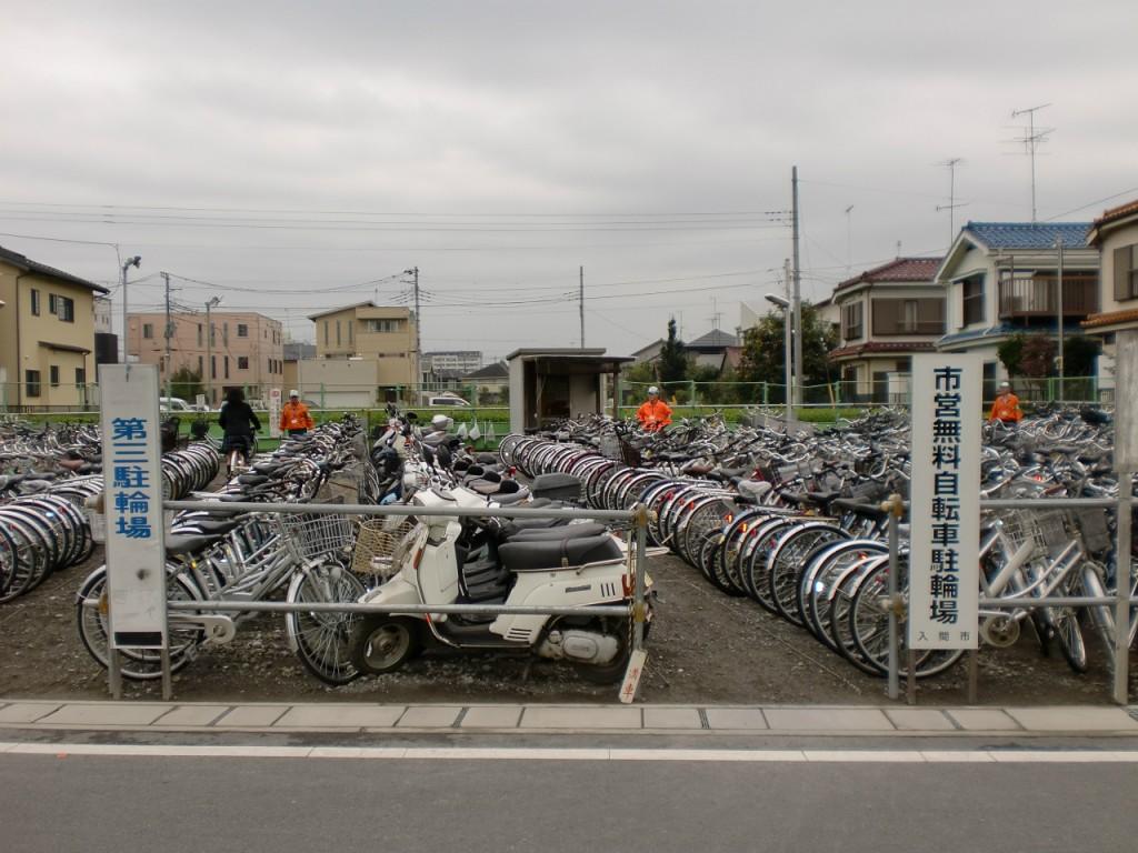 武蔵藤沢駅第3駐輪場